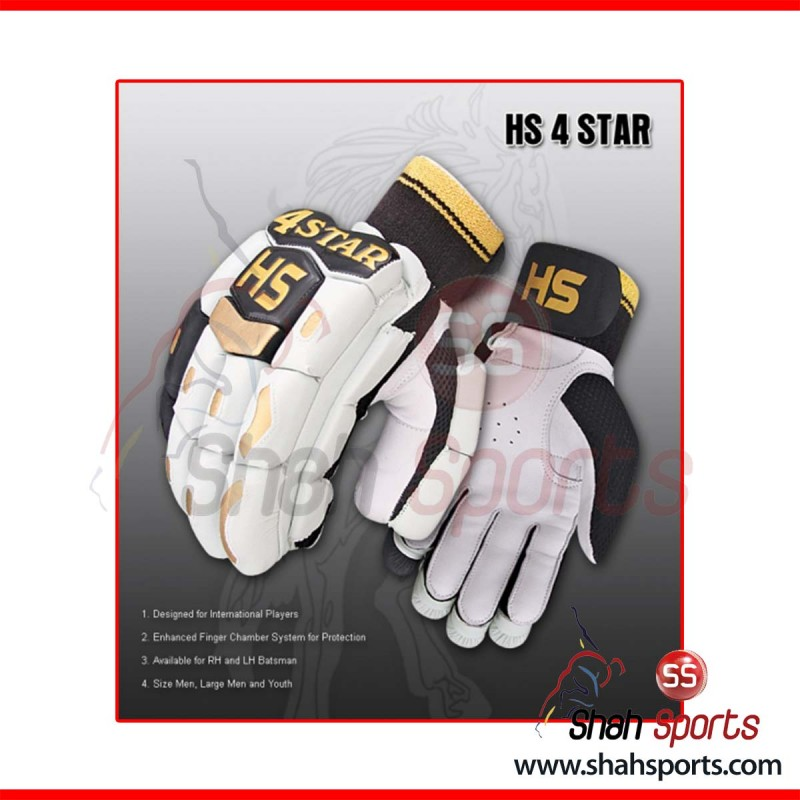 HS 4 STAR Batting Gloves