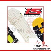 Ihsan Batting Pads (3)